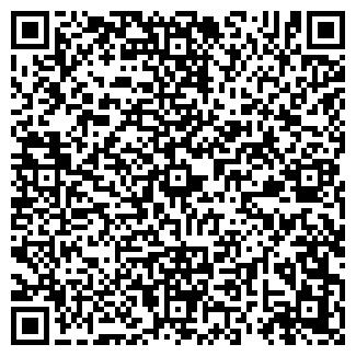 QR-код с контактной информацией организации СПАЙДЕР
