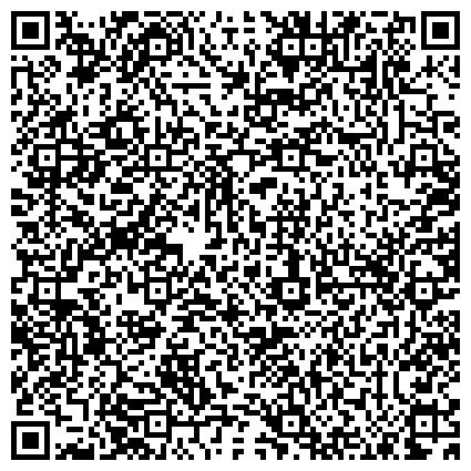 QR-код с контактной информацией организации ОКРУЖНОЙ СОВЕТ ВЕТЕРАНОВ ВОЙНЫ, ТРУДА, ВООРУЖЁННЫХ СИЛ И ПРАВООХРАНИТЕЛЬНЫХ ОРГАНОВ