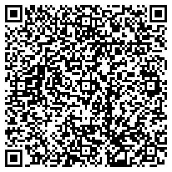 QR-код с контактной информацией организации ТОО GO Travel