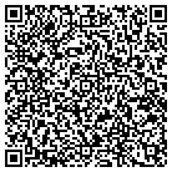 QR-код с контактной информацией организации ИП Пожиган А.В.