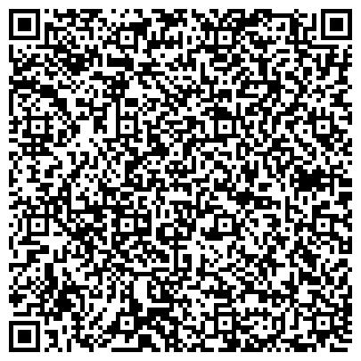 QR-код с контактной информацией организации ИП Контора частного судебного исполнителя Нурмолдин Е.С.
