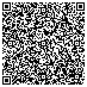 QR-код с контактной информацией организации ООО Льюст