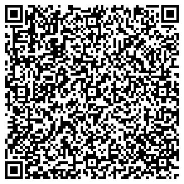 QR-код с контактной информацией организации КАТТА-ТАЛДЫК ГОСПЛЕМЗАВОД