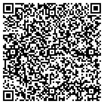 QR-код с контактной информацией организации DOMM.KZ