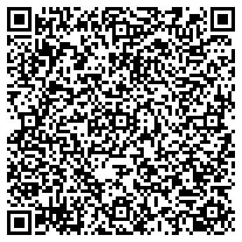 QR-код с контактной информацией организации LTD Житомир строй