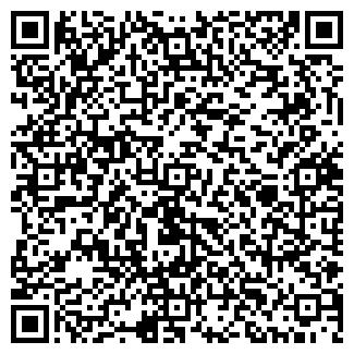 QR-код с контактной информацией организации РИАНД