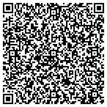 QR-код с контактной информацией организации ООО «Сервис-24» более 25 лет