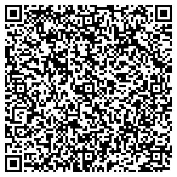 QR-код с контактной информацией организации СУДЕБНЫЙ УЧАСТОК № 289