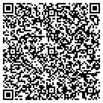 QR-код с контактной информацией организации Кофе - Тверь