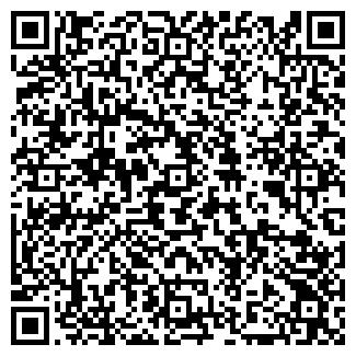 QR-код с контактной информацией организации ВЕРСИЯ