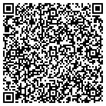 QR-код с контактной информацией организации ФРЕГАТ ТОО