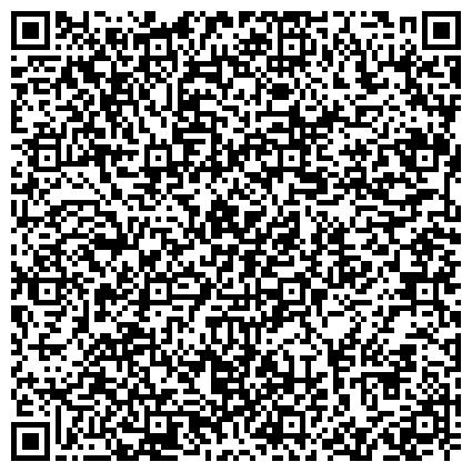 QR-код с контактной информацией организации ИП Space Production - студия звукозаписи в Астане