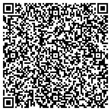 QR-код с контактной информацией организации сервисный-центр Компьютерный МИР+
