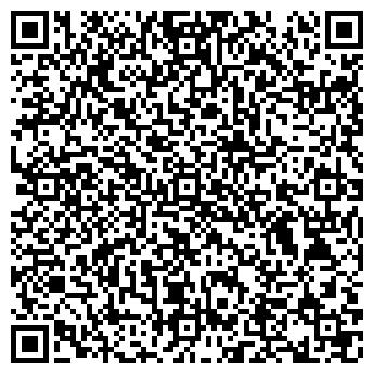 QR-код с контактной информацией организации ООО ДельтаСпектр