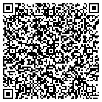 QR-код с контактной информацией организации ВАКУУМ ЛТД