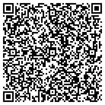QR-код с контактной информацией организации ОсОО Кыргыз Шоп Тур