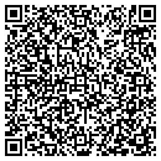 QR-код с контактной информацией организации ЖАВОРОНКИ
