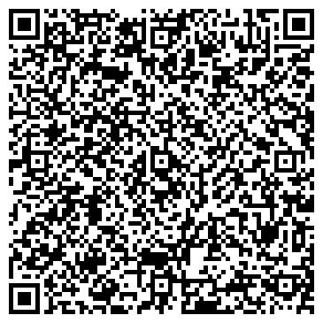 QR-код с контактной информацией организации ОТДЕЛЕНИЕ СВЯЗИ № 575