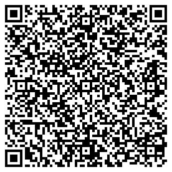QR-код с контактной информацией организации БЕРИНГ КОМПАНИЯ