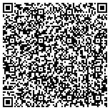 """QR-код с контактной информацией организации ООО Страховая компания """"Респект"""""""