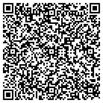 QR-код с контактной информацией организации БУМЕРАНГ-1