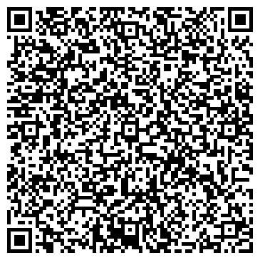 QR-код с контактной информацией организации ФРЕГАТ ТОО МЯСОПЕРЕРАБАТЫВАЮЩИЙ КОМПЛЕКС