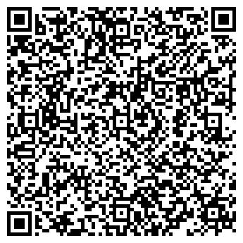 QR-код с контактной информацией организации МЕРЛОН 115