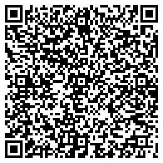 QR-код с контактной информацией организации ЗЕОНИТ