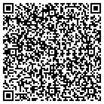 QR-код с контактной информацией организации АРТАВЕОН