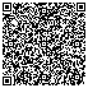 QR-код с контактной информацией организации СЕНТЕХ