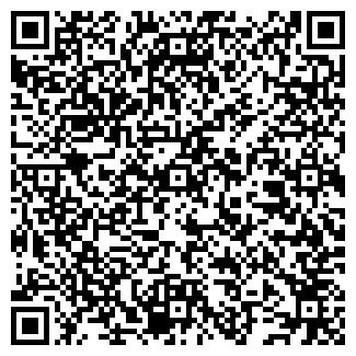 QR-код с контактной информацией организации ХАН ЧП