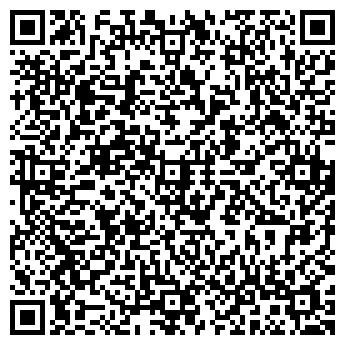 QR-код с контактной информацией организации ООО Мадам Рита