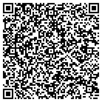 QR-код с контактной информацией организации СГТЕКС
