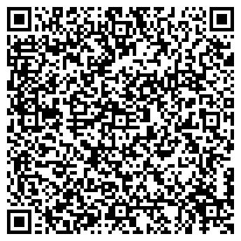 QR-код с контактной информацией организации СЛАМПО КОМПАНИЯ