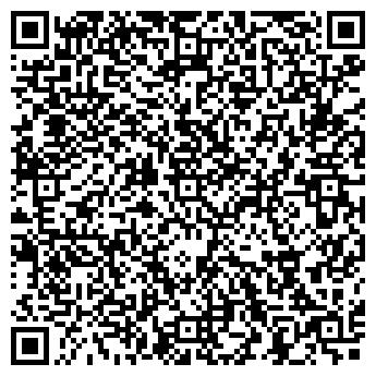 QR-код с контактной информацией организации РУСЬТЕЛЕКОМ