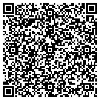 QR-код с контактной информацией организации ЭЛЬКОМ