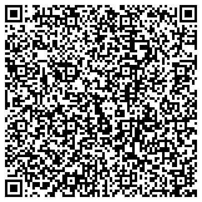 """QR-код с контактной информацией организации TOO """"Дом"""", проектная студия Ирины Щуровой"""