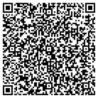 QR-код с контактной информацией организации Юнилевер Русь