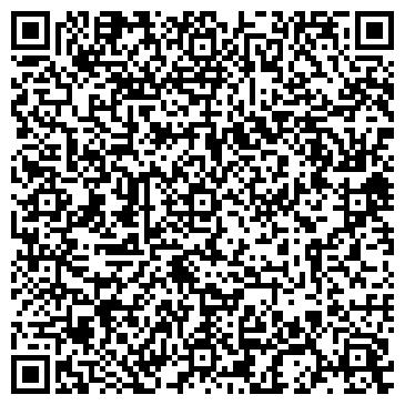 QR-код с контактной информацией организации ТОО Профессионал GROUP Астана