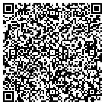 QR-код с контактной информацией организации ООО БЕЛЫЙ СВЕТ 2000