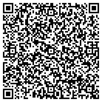 QR-код с контактной информацией организации ХЕВЕН-ХАУС ТОО
