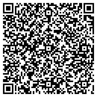 QR-код с контактной информацией организации ИП Aspect