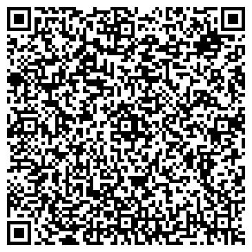 """QR-код с контактной информацией организации Образовательный Центр """"SMART"""""""