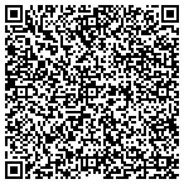QR-код с контактной информацией организации Отдел по рекламе