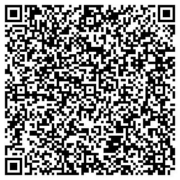 QR-код с контактной информацией организации ООО Ателье