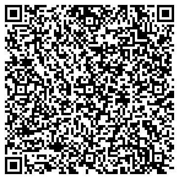 QR-код с контактной информацией организации Отель Гитара (Речицкий филиал), ЧУП