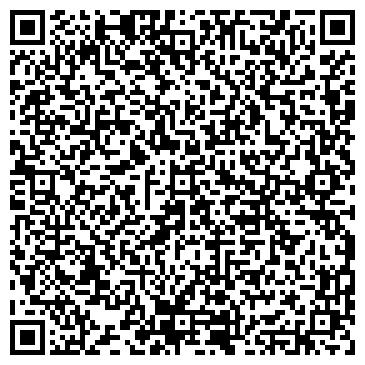 QR-код с контактной информацией организации ООО Качество-Комфорт-Увереность