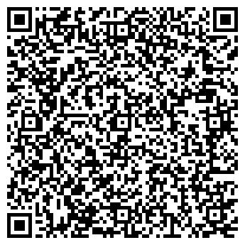 QR-код с контактной информацией организации Региональной безопасности
