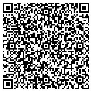 QR-код с контактной информацией организации ПОПОВ А. Г., ЧП