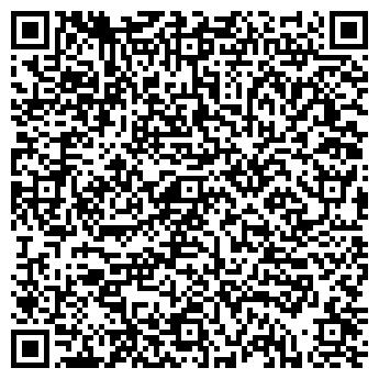 QR-код с контактной информацией организации ДЕТСКИЙ КОМБИНАТ № 1